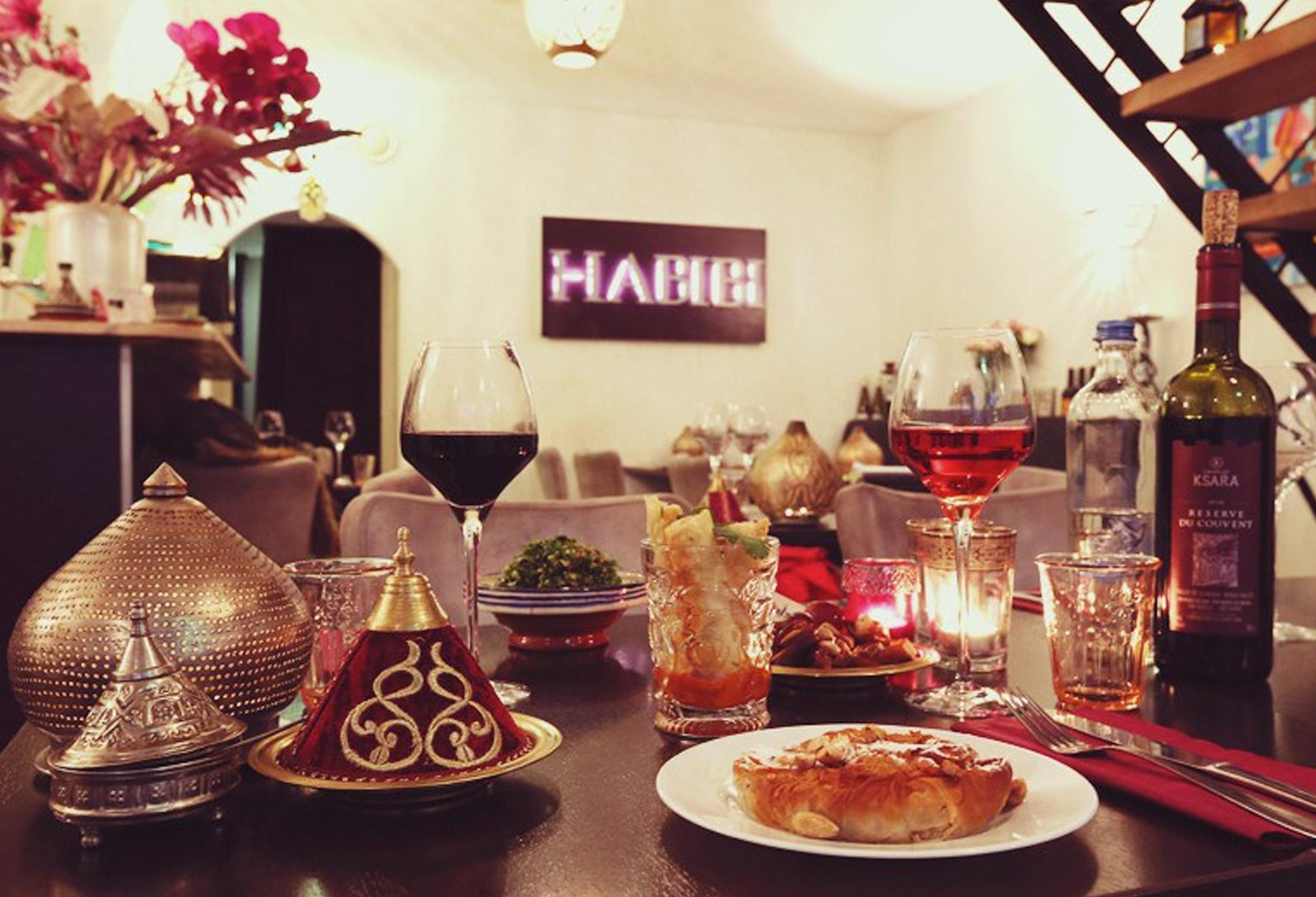 Restaurant Habibi Amersfoort | Dudes & Dont's